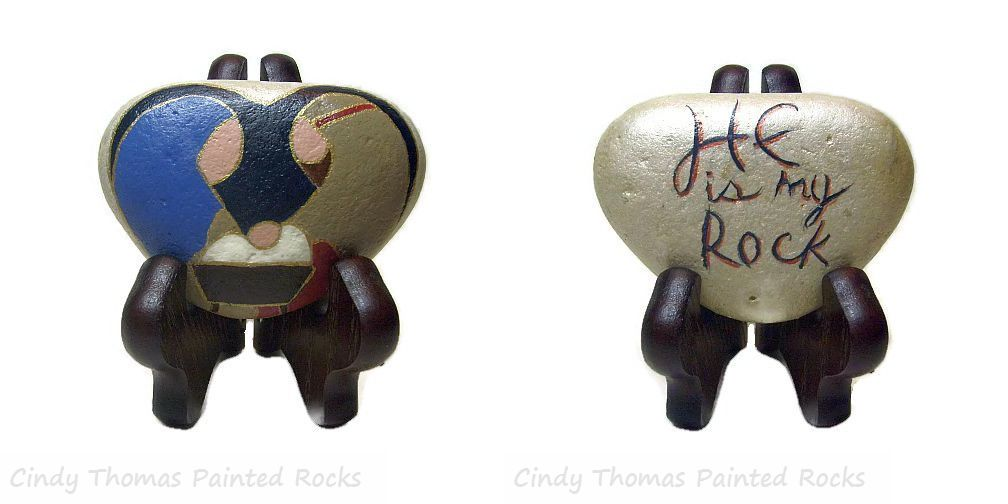 Reversible Nativity Heart Stone